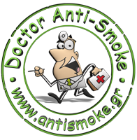 Products Comparison - antismoke.gr ce41adc991f