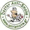 antismoke.gr